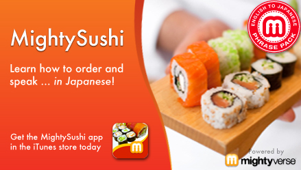 MightySushi iPhone and iPad Application