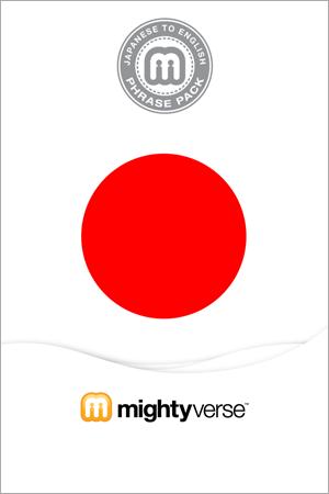 「日本救援」iPhone • iPad アプ ローディングページ